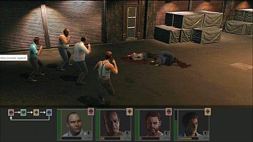 RPG: завантажити Mafia 3: Банди на телефон
