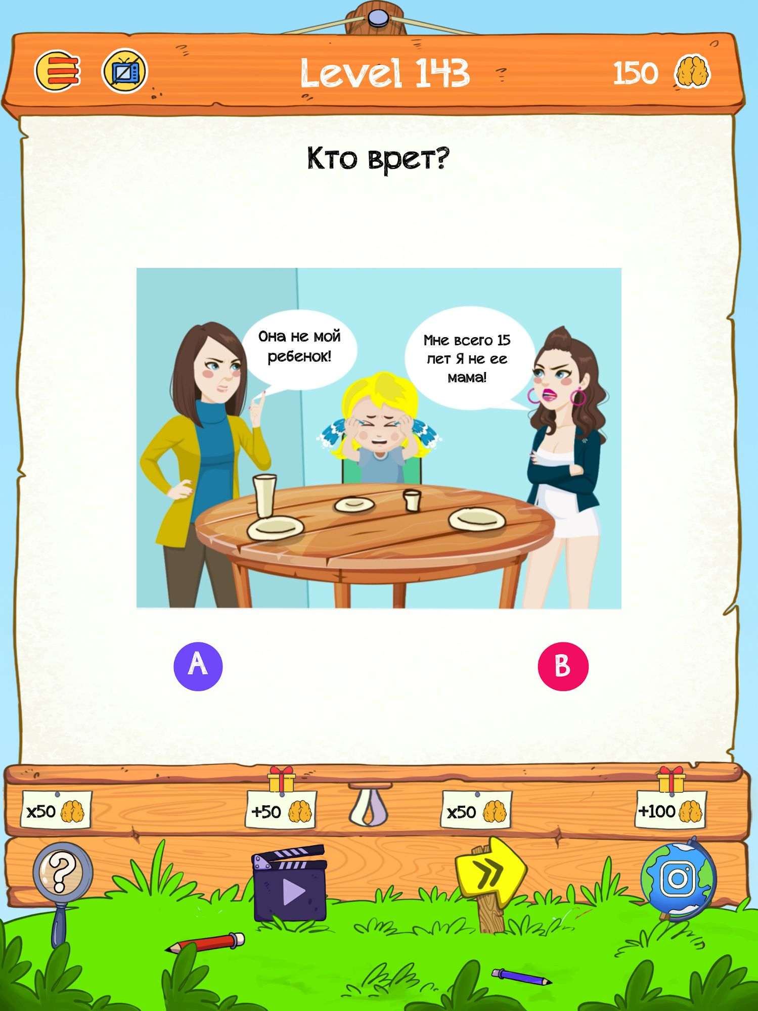 Braindom 2: классные логические игры и загадки для Android
