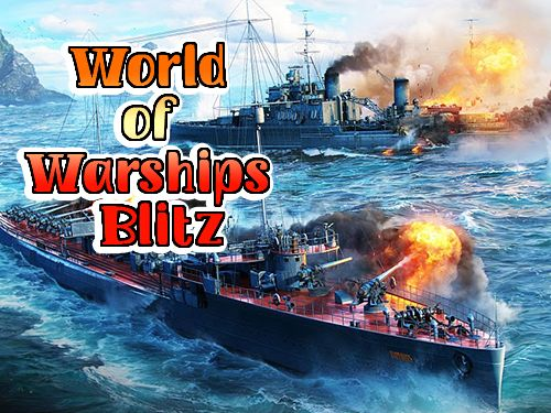 Скріншот World of warships blitz на iPhone