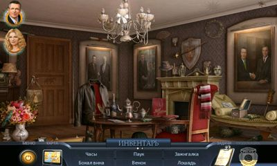 Special Enquiry Detail para Android