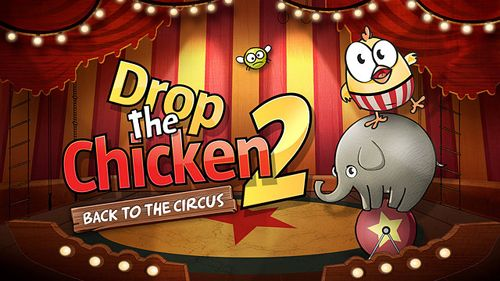 логотип Катапультируй цыплёнка 2