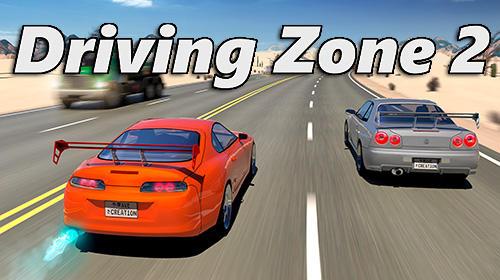 Driving zone 2 Screenshot