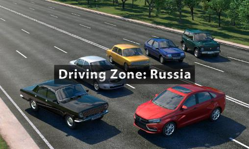 Driving zone: Russia ícone