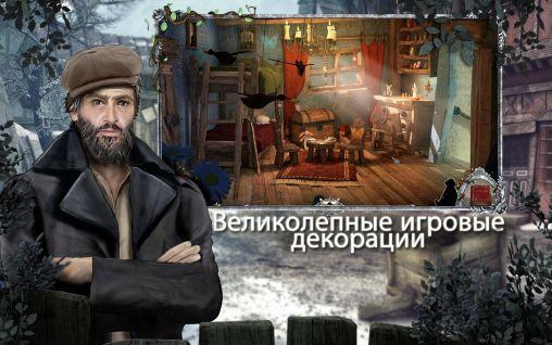 Abenteuer Les Misérables: Cosette's fate für das Smartphone