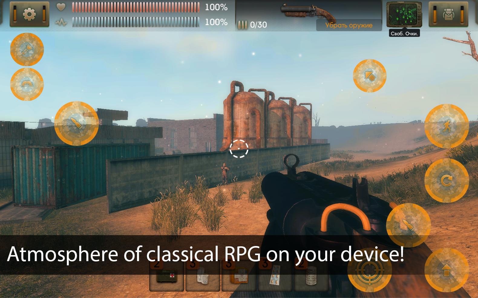 Jogos de ação The Sun Origin: Post-apocalyptic action shooterpara smartphone