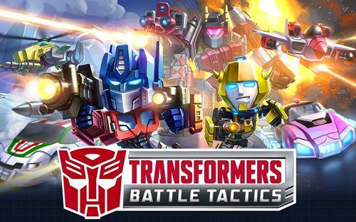 логотип Трансформеры: Тактика боя