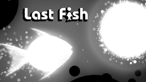 логотип Не ловись, рыбка!