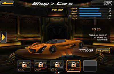 Multiplayerspiele: Lade Extreme Formel auf dein Handy herunter