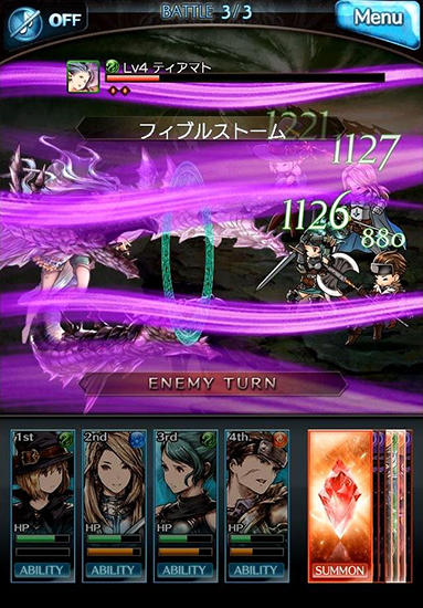 Granblue fantasy pour Android