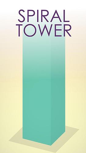 スパイラル・タワー スクリーンショット1