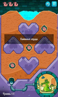 Where's My Valentine? скриншот 1