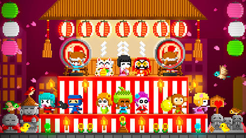 Arcade-Spiele Boku boku für das Smartphone