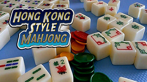 Hong Kong style mahjong screenshots