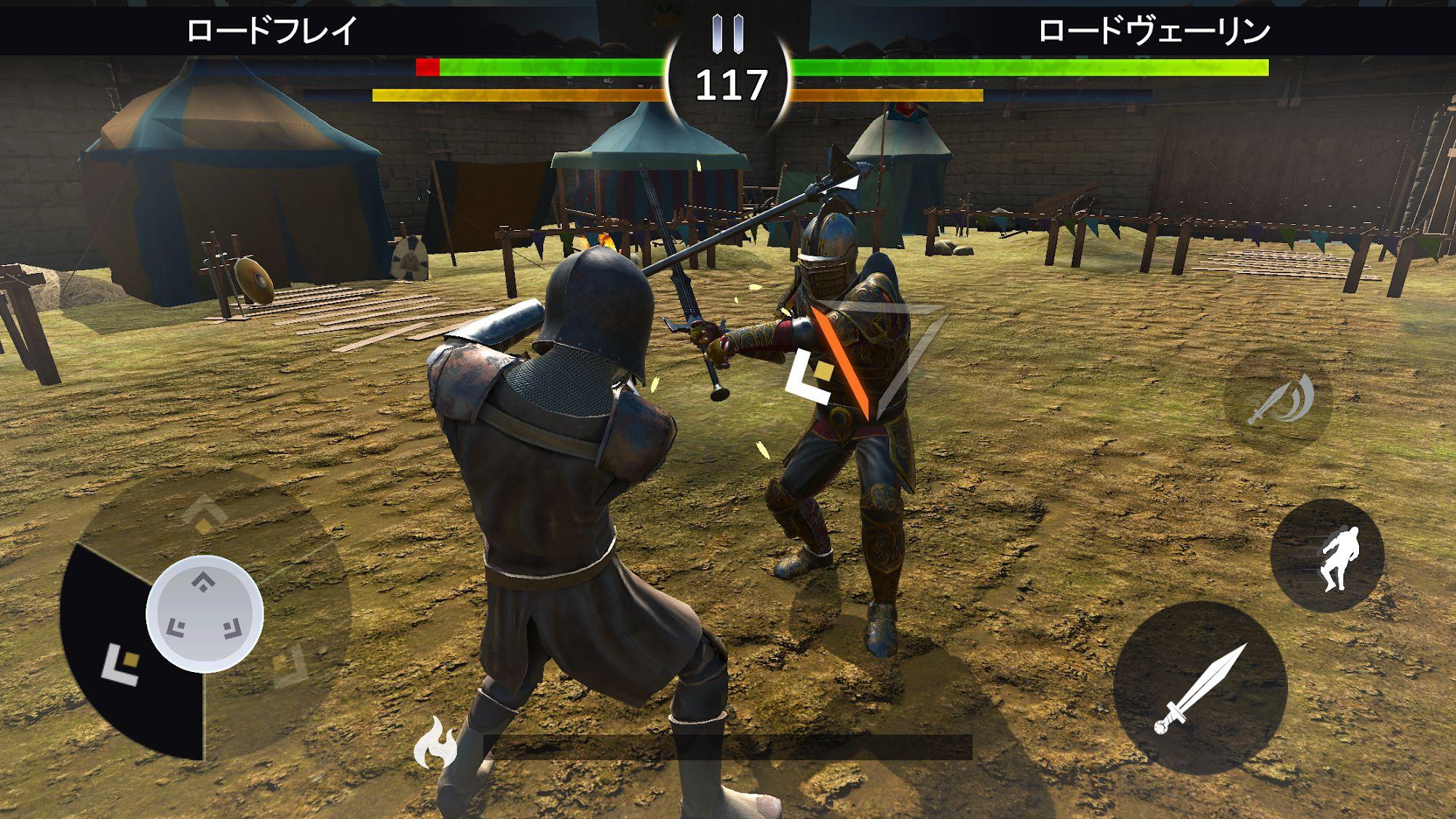 Knights Fight 2: Honor & Glory スクリーンショット1