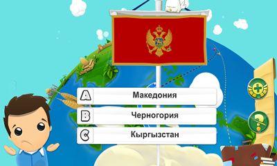 Geography Quiz Game 3D auf Deutsch