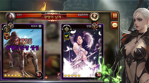 RPG Monstercry eternal for smartphone