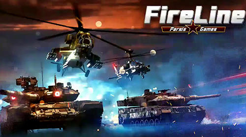 Fire line: Front line battles Screenshot