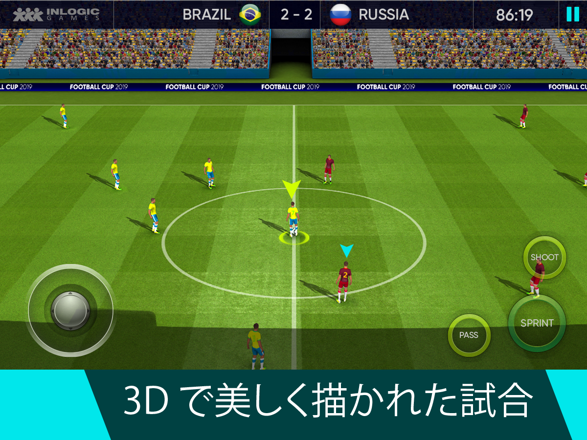 Android用 Soccer Cup 2020