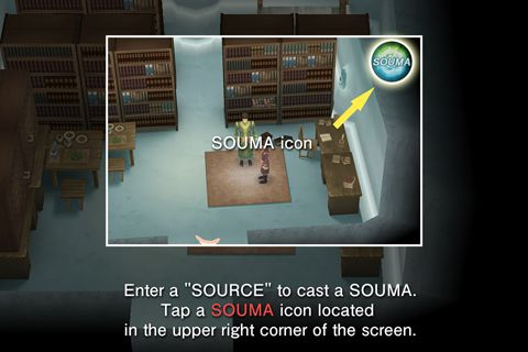 The heart of sourcerer for iPhone for free
