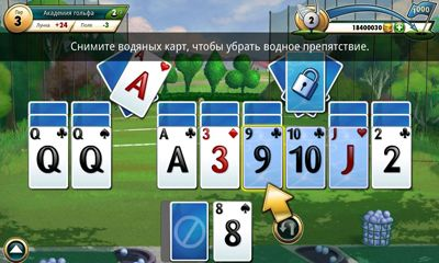 Sport Fairway Solitaire auf Deutsch