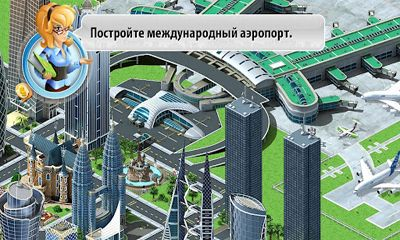Megalopolis Screenshot