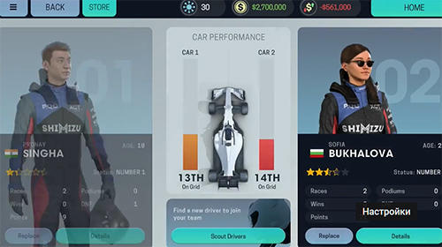 Motorsport manager 3 Screenshot