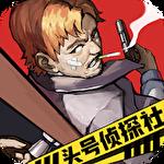 Top detective: Criminal case puzzle games Symbol