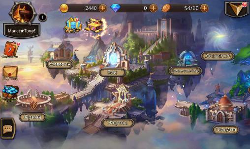 角色扮演游戏 Gods of war 2智能手机