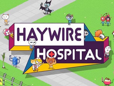 Haywire hospital Screenshot