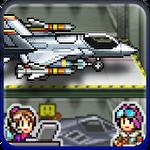 Skyforce unite! Symbol