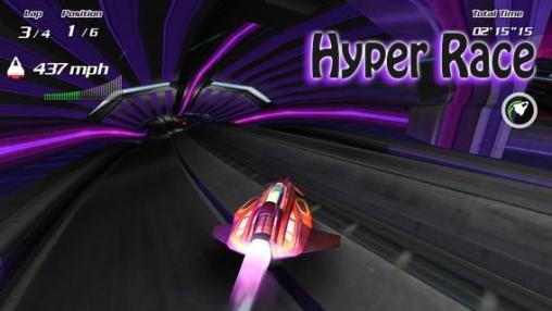 логотип Гипер гонка