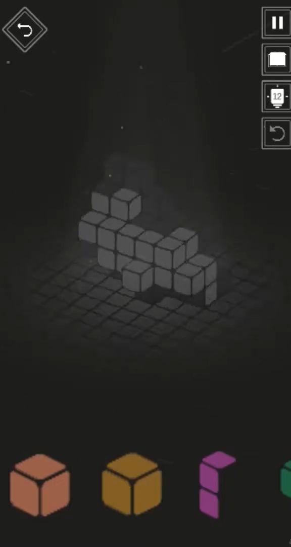 Fill In Blocks Figure 3D - Free Color Puzzle Games screenshot 1