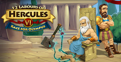 12 labours of Hercules 6: Race for Olympus screenshot 1