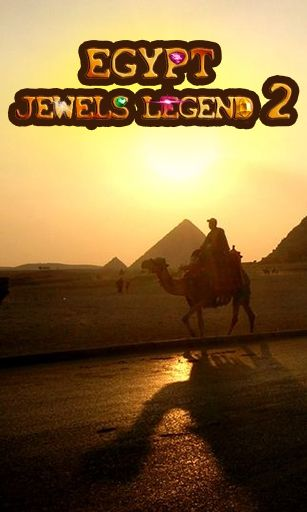 Egypt jewels legend 2 Screenshot