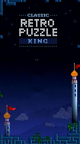 Retro puzzle king Screenshot