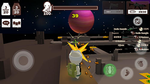 Milkchoco: Online FPS screenshot 1