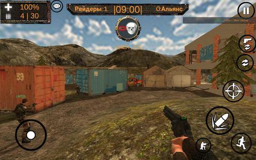 Shadow of nuclear war Screenshot