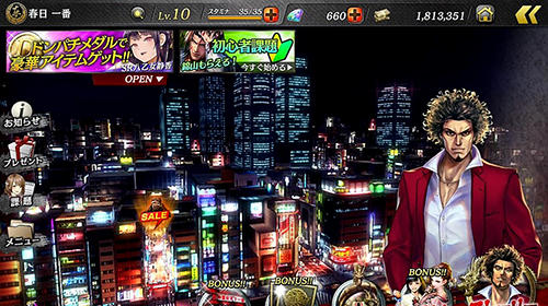 Crime games Yakuza online in English