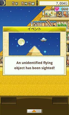 Screenshot Der Pyraplex auf dem iPhone