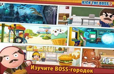 Screenshot Kick den Boss 2 ( ab 17 Jahre ) auf dem iPhone