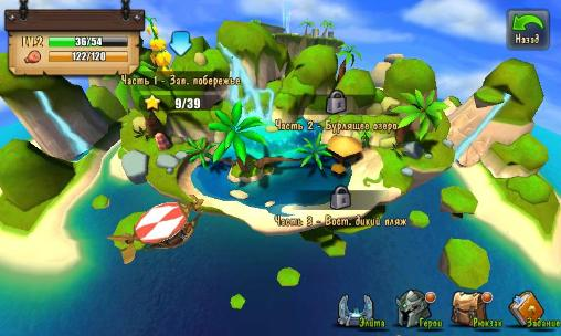 Storm age pour Android