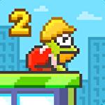 Hoppy frog 2: City escape Symbol