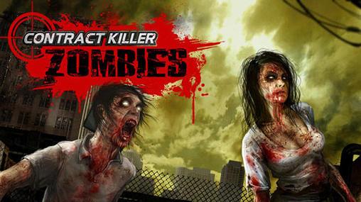 Contract killer: Zombies скріншот 1