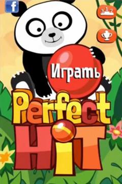 logo Perfect Hit!