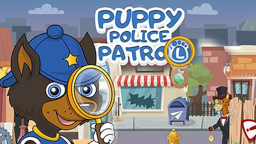 Puppy policeman patrol Screenshot
