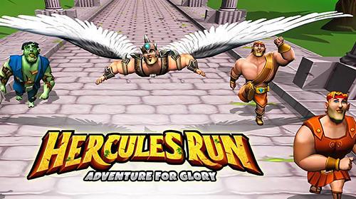 Hercules run Screenshot