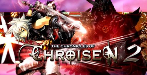 The chronicles of Chroisen 2 captura de pantalla 1