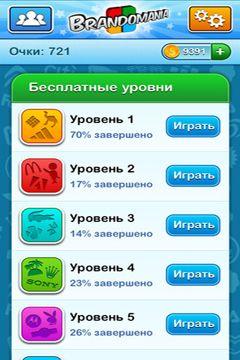 Brandomania Pro in Russian