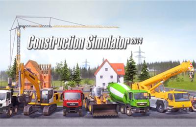 logo Konstruktions Simulator 2014