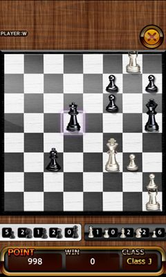 The King of Chess скриншот 4
